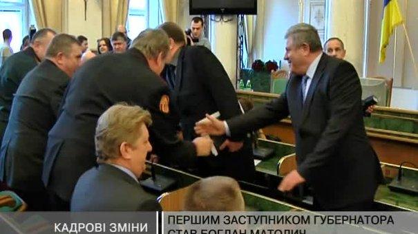 У губернатора Львівщини з'явилась права рука