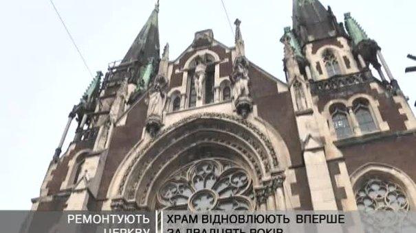 До Великодніх свят ремонтують храм святих Ольги і Єлизавети