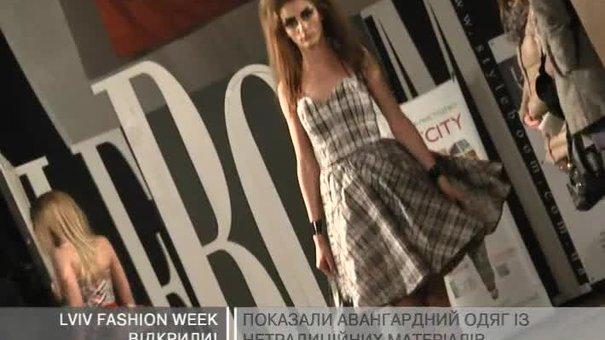 Lviv Fashion Week зібрав гостей з різних країн