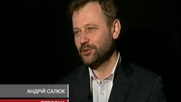 Андрій Салюк