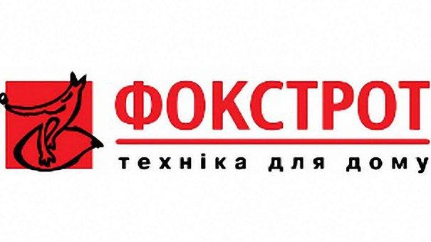 «Фокстрот» оновив магазин у Львові