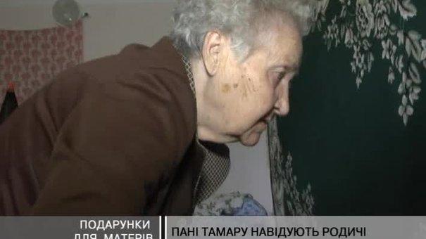 """""""Самопоміч"""", """"Львівська газета"""" та """"Фаріон"""" відвідали будинок для літніх людей"""