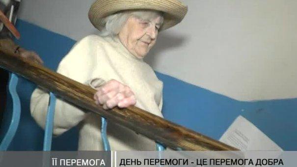 Зв'язкова Романа Шухевича розповіла про свою непросту долю