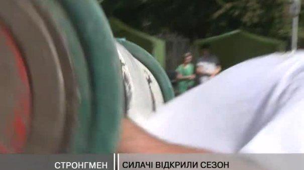 Найсильніші люди України показали у Львові усе, на що спроможні