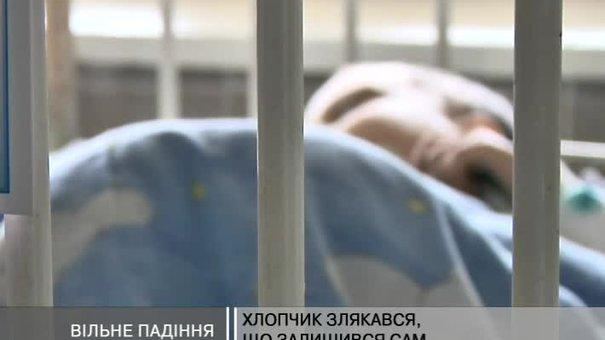 У Львові з вікна 5 поверху випала дитина