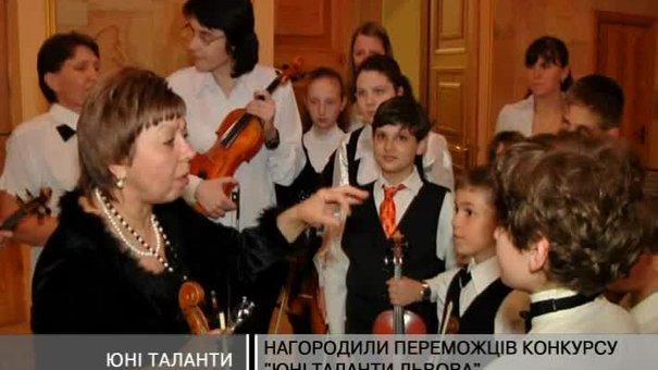 Визначено найкращих маленьких музикантів Львова