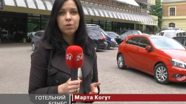 У Львові проходить форум готельно-ресторанного бізнесу