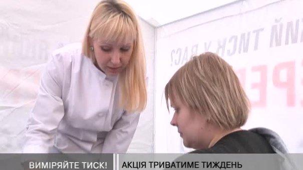 У Львові на вулицях вимірюють тиск