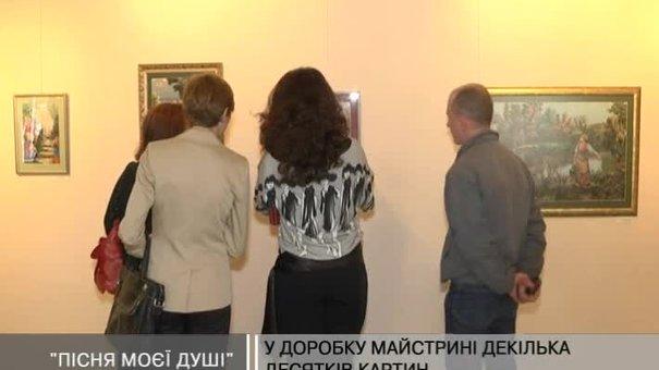 Майстриня вишивання Оксана Козловська презентувала персональну виставку
