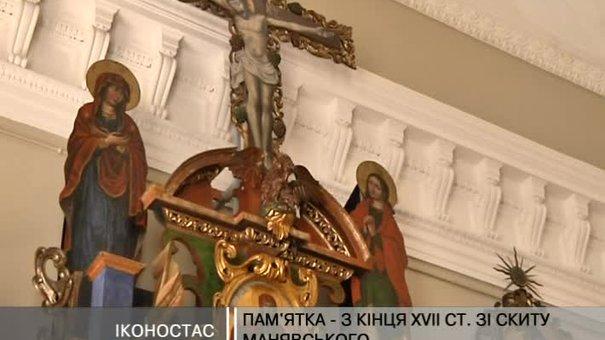 Святослав Шевчук приїхав на презентацію Богородчанського іконостасу