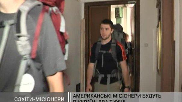До Львова приїхало 20 американських місіонерів