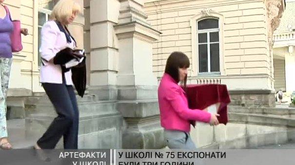 Львівським учням показали старовинні експонати