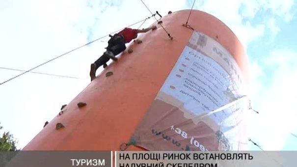 У центрі Львова встановлять стінку для скелелазіння