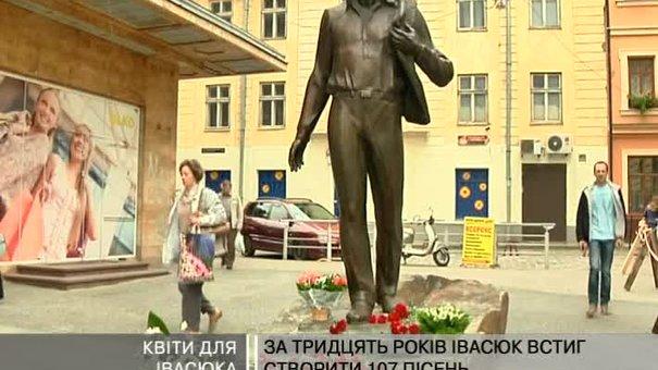 34 роки тому помер Володимир Івасюк