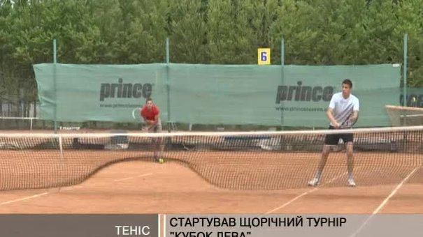 """Стартував щорічний тенісний турнір """"Кубок Лева"""""""