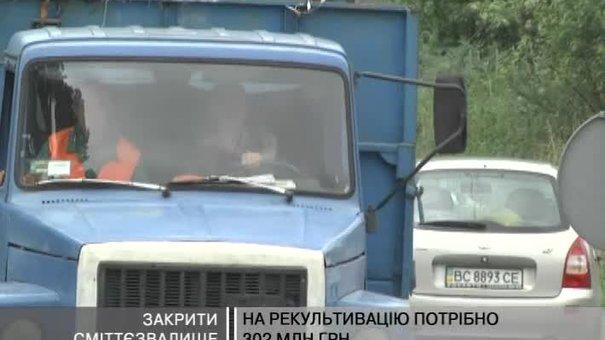 Львів відвідав міністр ЖГК