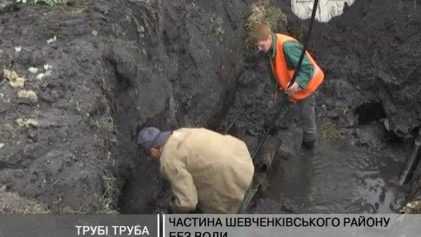 Частина львів'ян нині залишилась без води