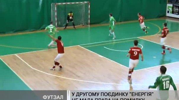 """Футзал: """"Енергія"""" зіграла домашні матчі проти """"Локомотива"""""""