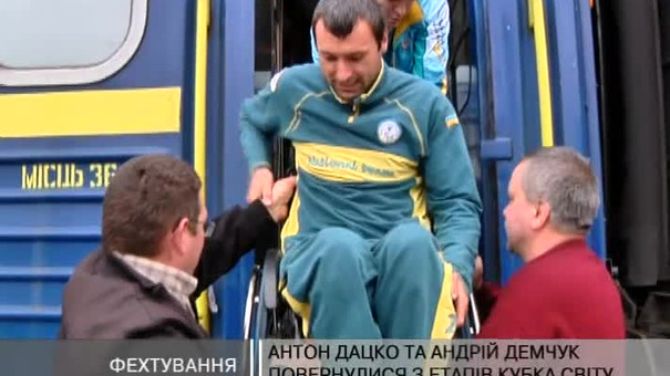 Львів зустрів призерів-паралімпійців