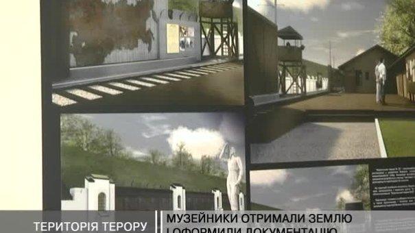 """""""Територію терору""""  блокують депутати"""