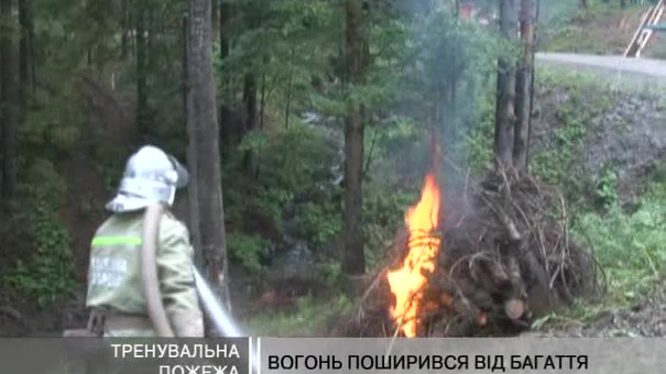 У Славську потренувалися гасити пожежу