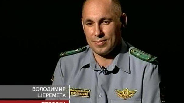 Володимир Шеремета