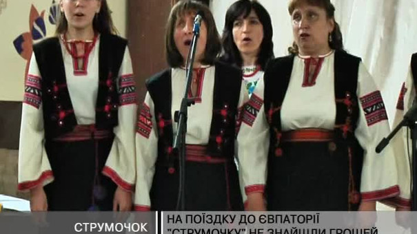 """Жіночий вокальний ансамбль """"Струмочок"""" святкує золотий ювілей"""