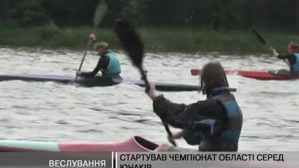 На Львівщині стартував чемпіонат області з греблі
