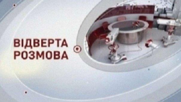 """Чи піднімуть перевізники Львова тариф до трьох гривень? - """"Відверта розмова"""""""
