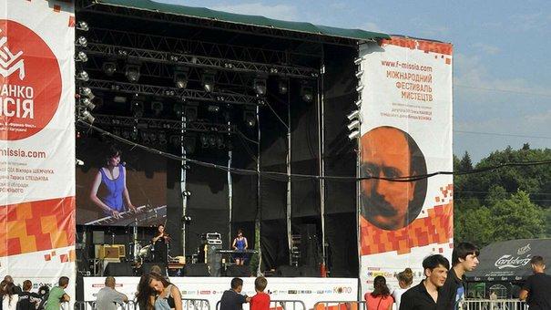 Ніно Катамадзе виступила на фестивалі «Франко. Місія»
