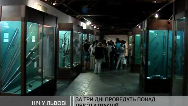 """Цього року """"Ніч у Львові"""" матиме понад 200 екскурсій"""