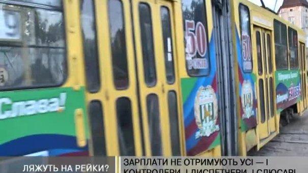 Львів може залишитись без трамваїв