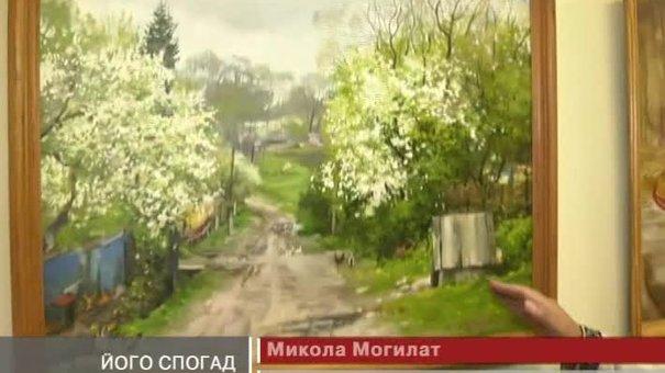 Микола Могилат показав найлюбіші його серцю закутки України