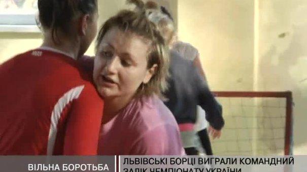 Львівські борці виграли командний залік чемпіонату України