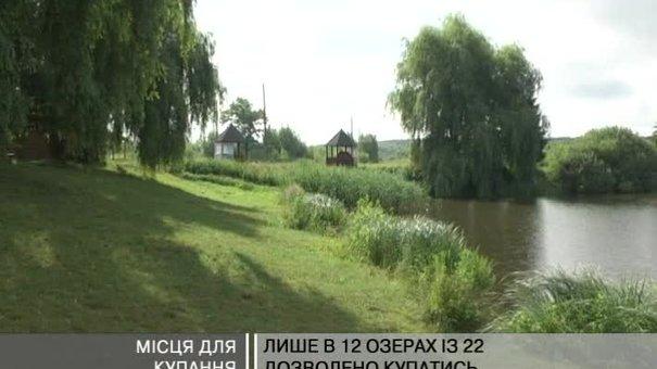 Лише в 12-ти озерах Львівщини дозволено купатись