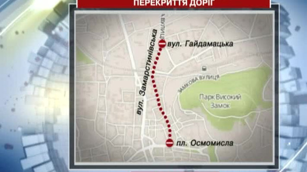 Ще три вулиці Львова закривають на ремонт