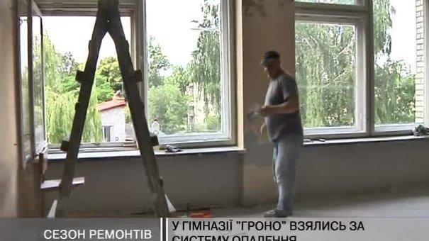 За літо планують відремонтувати 60 навчальних закладів Львова
