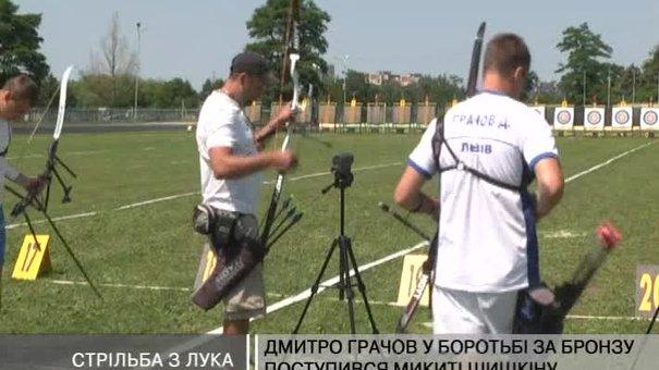 Лучник Маркіян Івашко став  чемпіоном України