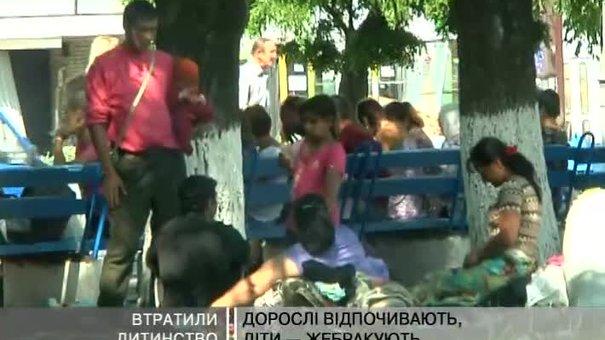 На Львівщині з вулиці забрали 213 малюків