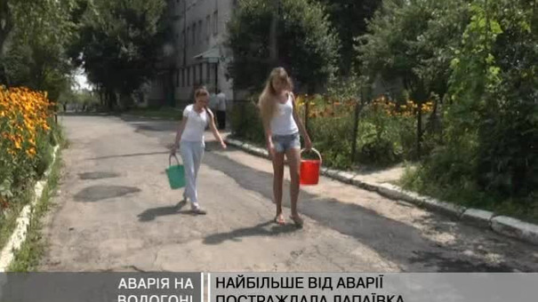 На Львівщині кілька сіл залишилось без води