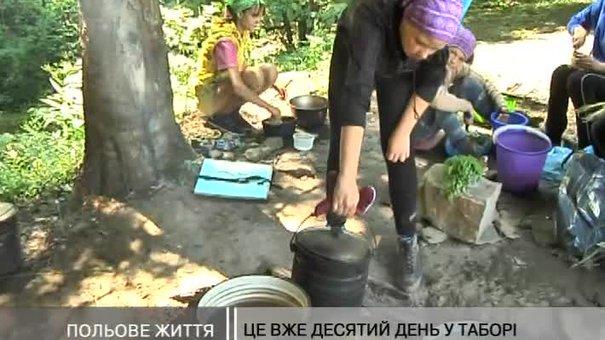 У селі Сприня завершується пластунський табір