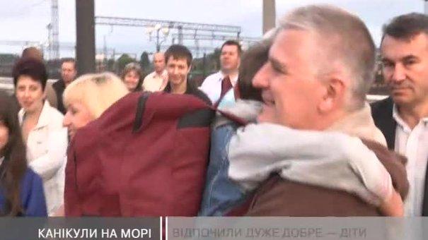 200 дітей повернулися з моря до Львова