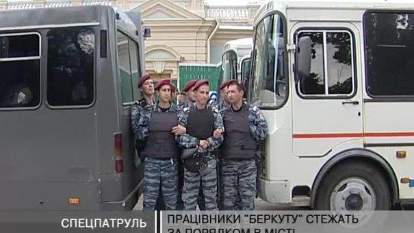 """Львівській патрульно-постовій службі допомагають """"беркутівці"""""""