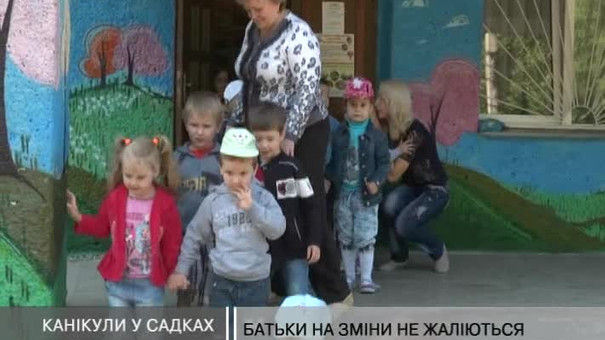 У Львові на літо закрили 22 дитячі садочки