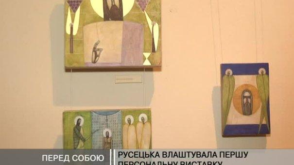 Іконописець Наталя Русецька влаштувала першу персональну виставку