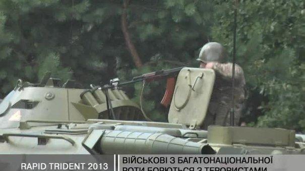 На Львівщині проводять військові навчання - Rapid Trident 2013
