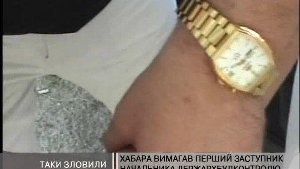 На Львівщині на хабарі затримали чиновника