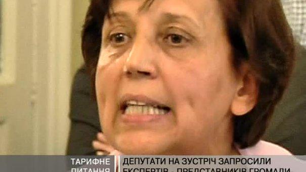 У Львові триває тарифна дискусія