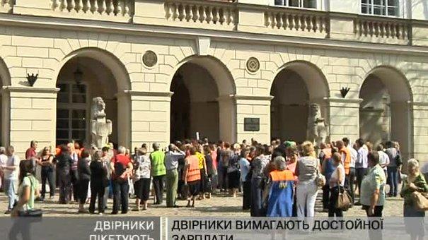 Львівські двірники пікетували міську раду