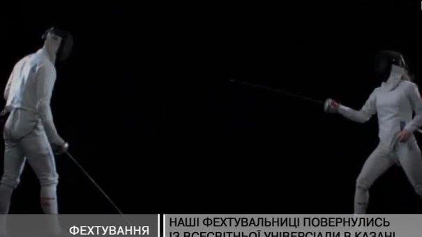 Львівські фехтувальниці повернулися з Універсіади з медалями